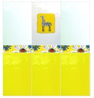 плитка в ванную желтая